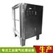 惠州橡胶厂印刷厂有机废气处理设备UV光催化设备