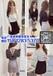 18-35岁时尚女装货源微信号冬季新款年轻女装货源批发2018日系韩版女装拿货网