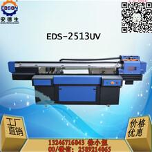 河北uv平板打印机报价,装饰画板材万能彩印机多少钱图片