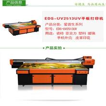 广东3D背景墙打印机哪家好?安德生厂家供应-3D背景墙打印机图片