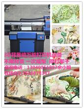 大型瓷砖打印机玄关瓷砖打印机背景墙浮雕喷绘机厂家直销图片
