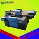 3D瓷砖打印机价格瓷砖打印机玻璃瓷砖背景墙打印机规格型号