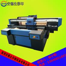 3D瓷砖打印机价格瓷砖打印机玻璃瓷砖背景墙打印机规格型号图片
