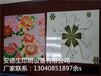 天津铝塑板uv打印机铝塑板喷绘机铝塑板制品上打印图案的设备
