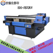 辽宁广告板材理光2513uv平板喷绘机亚克力木板标牌万能打印机图片