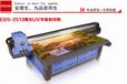 河北家装推荐理光G5uv平板打印机uv喷绘工业级喷头万能打印机