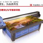 河北家装推荐理光G5uv平板打印机uv喷绘工业级喷头万能打印机图片