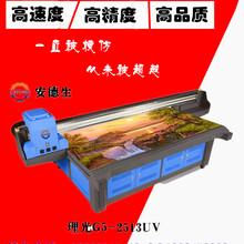 小理光uv打印机缺点?理光G5uv打印机优点?理光uv打印机哪家好?图片