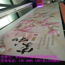 贵州瓷砖背景墙UV打印机销价背景墙uv平板打印机价格图片