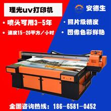深圳理光uv平板打印机厂家,理光G5uv打印机价格图片