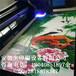 山西集成墙板uv平板打印机价格,3d竹木纤维板打印机厂家哪家好?