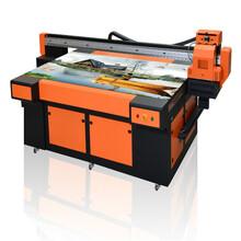 深圳指尖陀螺打印机多少钱?陀螺外壳彩印机厂家哪家好?图片