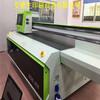 山东竹木纤维集成墙板uv平板打印机多少钱?