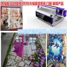 广东大幅面理光uv平板打印机多少钱?图片