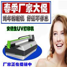 参加广州展会uv平板打印机厂家有哪些?厂家理光uv平板打印机价格图片