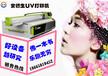 北京彩神uv平板打印机优缺点?理光G5uv打印机价格
