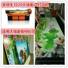 内蒙古纤维板uv彩印机3d集成墙板uv平板打印机厂家哪里有?图片
