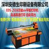 成都瓷砖背景墙uv平板打印机多少钱?瓷砖背景墙uv平板打印机厂家