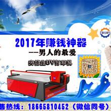 杭州手机壳打印机多少钱一台?手机壳uv打印机哪家好?图片