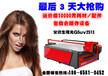 竹木纤维板uv打印机价格?竹木纤维板3d打印机厂家