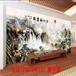 浙江瓷砖背景墙uv平板打印机价格