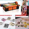 广州手机壳指环扣uv打印机手机壳浮雕uv打印机多少钱