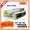 马桶盖印花机多少钱一台?马桶盖彩印机厂家现货供应