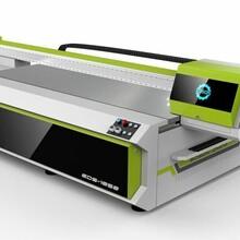 浙江指尖陀螺uv打印机厂家指尖陀螺uv打印机哪种速度快?图片