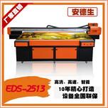便宜的3d玻璃打印机价格?哪家好?图片