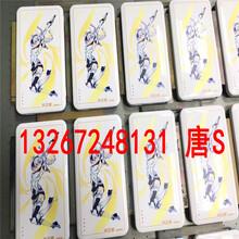 浙江小型手机壳打印机软壳硬壳都可打印的UV打印价格图片
