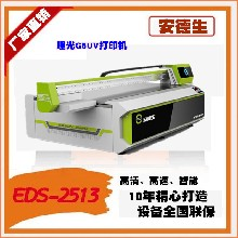 uv打印机选什么喷头好?首选理光G5喷头