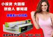 武汉瓷砖背景墙打印机价格?