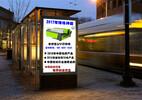 深圳理光G5uv万能平板打印机价格?