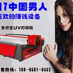 南宁3d背景墙uv平板打印机价格?图片