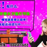 深圳集成墙板3d打印机价格?图片