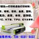 安德生uv打印机打印材料图片06