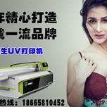 理光G5喷头3d玉雕背景墙打印机价格?图片