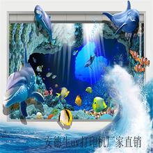 广州大幅面背景墙UV打印机厂家直销图片