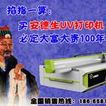 广州集成墙板3d彩印机价格?图片