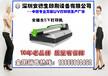 深圳广告牌uv打印机价格?