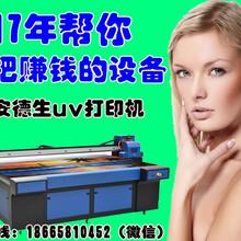便宜的5d万能彩印机多少钱一台?图片