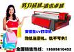 深圳厂家热销木板数码uv打印机