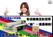 深圳瓷砖背景墙打印机哪家好?