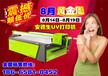 深圳理光uv万能平板打印机价格?