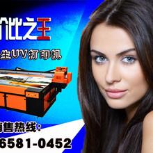 深圳3d背景墙打印机多少钱一台?图片