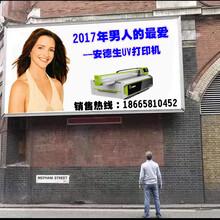 深圳理光G5uv平板打印机厂家直销图片