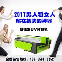 深圳玻璃瓷砖打印机价格?图片
