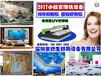 深圳3D玉雕背景墙打印机价格多少?