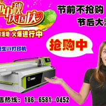 石材uv平板打印机价格?图片