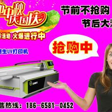 玩具打印机,玩具uv打印机,玩具印花机,玩具3d打印机